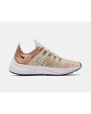 AR4211-200 Nike EXP-X14 - Light Cream/Nere-Praline-Marroni